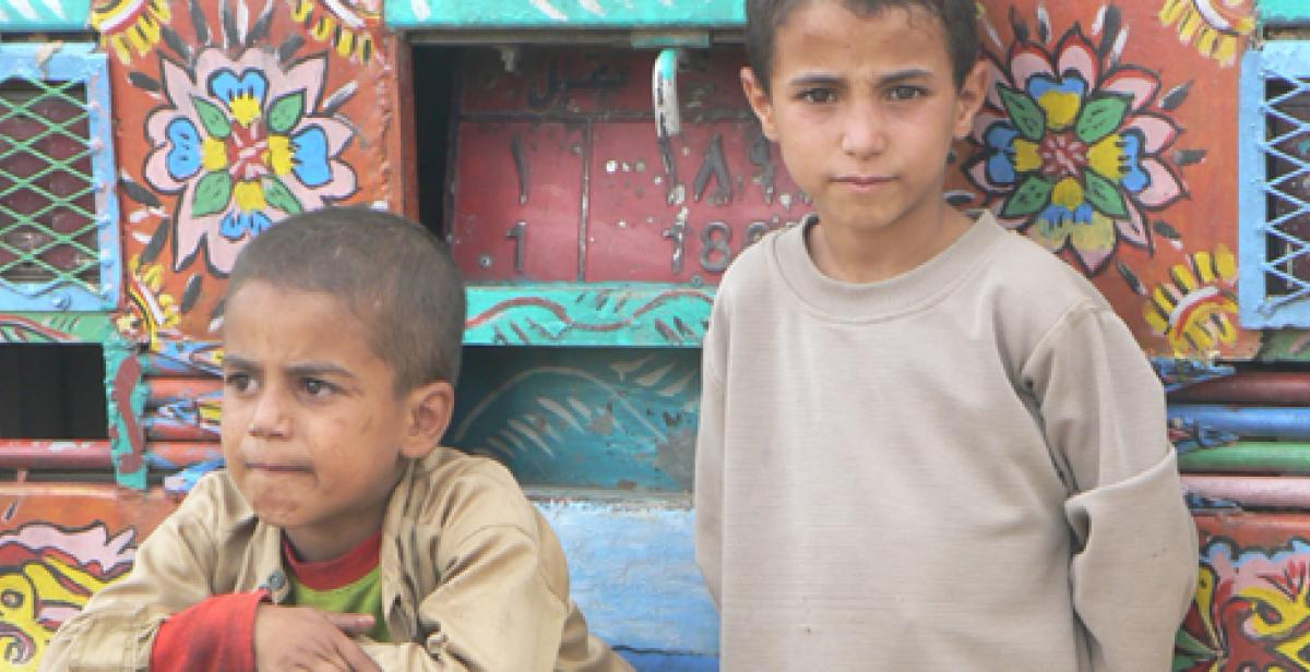 Yemeni boys