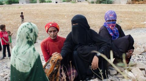 Progessio in Yemen