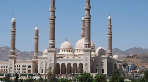 Al Saleh Mosque in Sana'a built by President Ali Abdullah Saleh (Kate Nev/Flikr)
